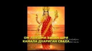 Мантры Богине Дурга